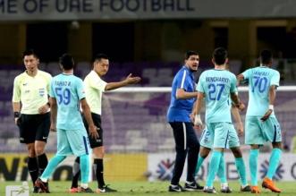 بعد خسارة الهلال.. تعرّف على نتائج مباريات الاثنين بأبطال آسيا - المواطن