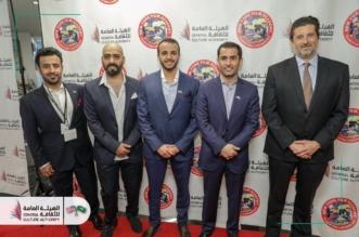 الهيئة العامة للثقافة تعرض الأفلام السعودية في الجامعات الأميركية - المواطن