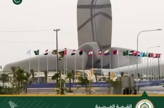 رؤساء وقادة وممثلو الدول العربية يبدؤون قمة الظهران - المواطن