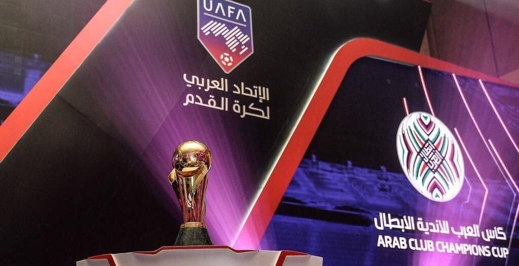 قرار جديد من اللجنة المنظمة لمونديال العرب قبل منتصف أغسطس