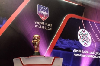 قرار جديد من اللجنة المنظمة لمونديال العرب قبل منتصف أغسطس - المواطن