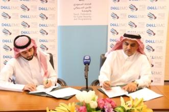 اتفاقية بين الأمن السيبراني و DELL EMC لزيادة الابتكار التكنولوجي - المواطن