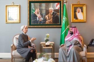 ولي العهد يجتمع مع مديرة صندوق النقد الدولي - المواطن