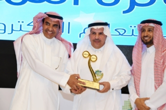 9315a1234 العاصمي يكرّم تعليم الرياض بجائزة التميز في التعليم الإلكتروني