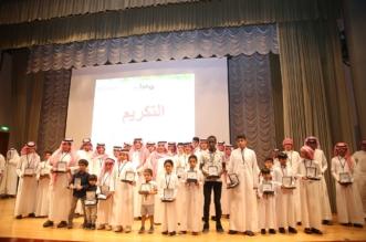 بالصور.. تكريم 400 من أبناء الشهداء ومنسوبي التعليم المتوفين بالرياض - المواطن