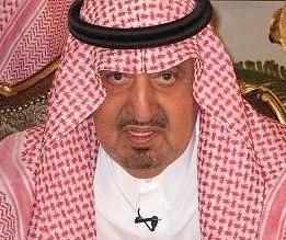 أمير عسير ينعى أخاه الأمير بندر بن خالد - المواطن