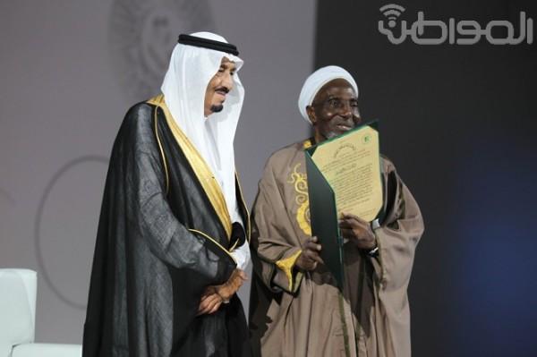 الأمير سلمان بن عبد العزيز آل سعود - حفل جائزة الملك فيصل العالمية في دورتها السادسة والثلاثين