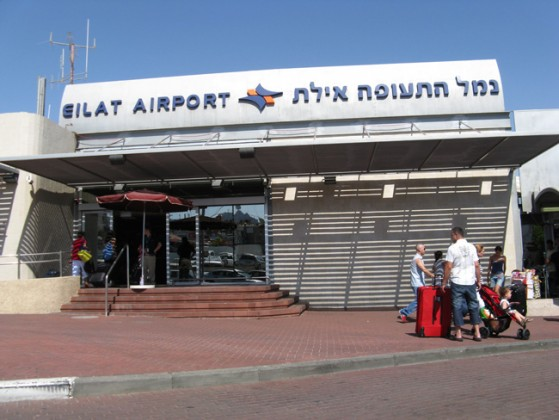 Eilat's_Airport