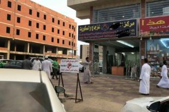 بالصور.. حملة لإزالة الحواجز والمواقف المخالفة في مكة المكرمة - المواطن