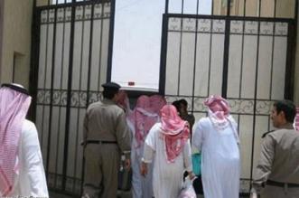بقرار وزير الداخلية .. عفو استثنائي عن بعض سجناء الحق العام بسجون جازان - المواطن