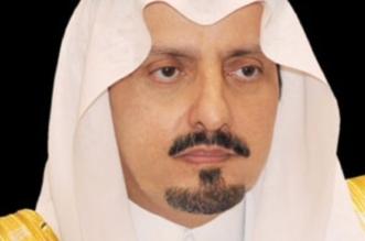 توجيه عاجل من فيصل بن خالد بالتحقيق في وفاة امرأة بحجز مرور محايل - المواطن