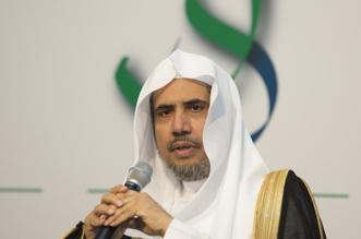 رابطة العالم الإسلامي: للمملكة الحق في اتخاذ ما تراه تجاه التدخل الدبلوماسي الكندي - المواطن