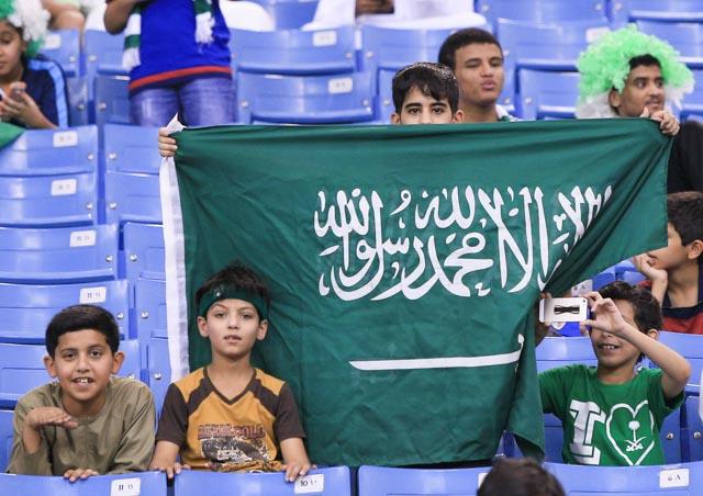 السعودية وتايلاند