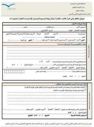 تحويل كتاب ورقي الى pdf