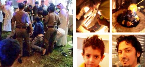 حادثة سقوط مواطن وطفله في حفرة صرف صحي في شارع التحلية بمحافظة جدة