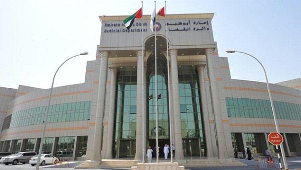 القضاء أبو ظبي بالإمارات