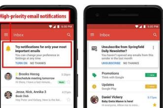 تحديث جديد لـ Gmail يتحكم في مستقبلي الرسائل - المواطن