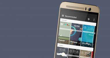 HTC تطلق هاتفها الجديد One M9+ Prime Camera رسميًّا