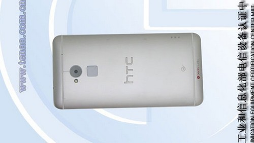 HTC-One-Max-Fingerprint