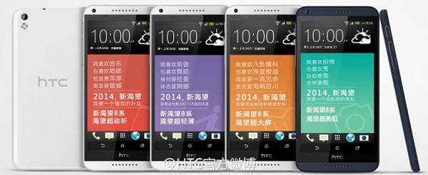 HTC-Releases-More-Desire-8-Press-Photos-Ahead-of-Official-Announcement