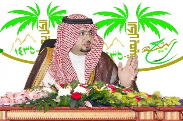 محمد بن سعود المتحمي