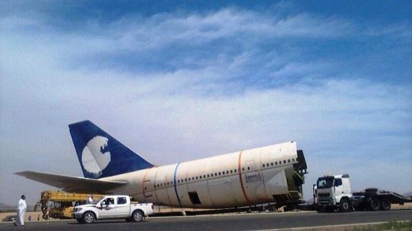 طائرة جاكرتا المنكوبه بالمدينه المنوره