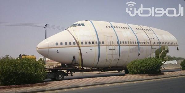 الطائرة المطعم