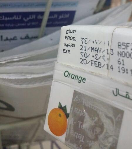 متجر بطريق الرياض- الخرج يعرض عصائر منتهية الصلاحية - المواطن