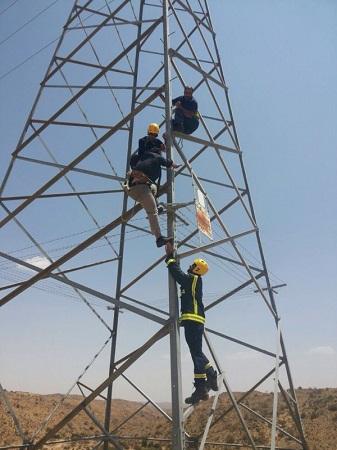 إنقاذ فنيي كهرباء علقا ببرج ضغط عالي في منطقة الحدب - المواطن