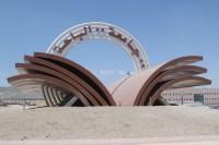 جامعة الباحة تعلن التعاقد بنظام المحاضرة