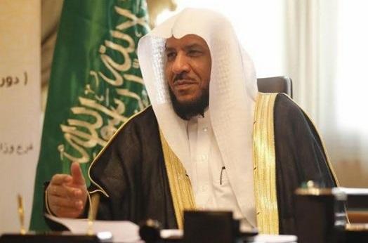مدير عام فرع وزارة الشؤون الاسلامية الشيخ عبدالله بن عبدالعزيز الناصر