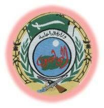 إدارة المجاهدين بنجران تقبض على مواطنين بحوزتهما أسلحة ومخدرات - المواطن