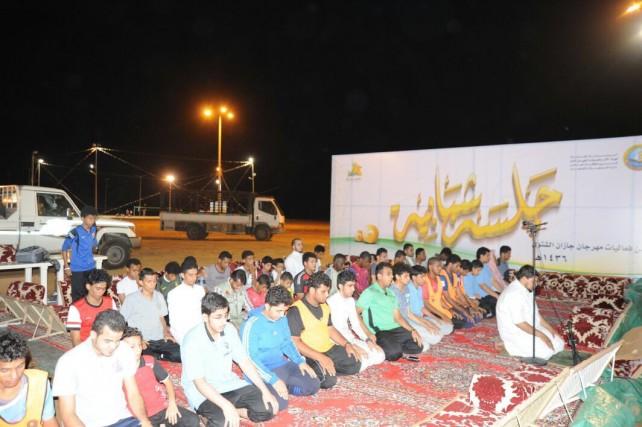 حضور كثيف في افتتاح الجلسة الشبابية للهيئة بمهرجان جازان - المواطن