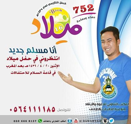 IMG-20150207-WA0017