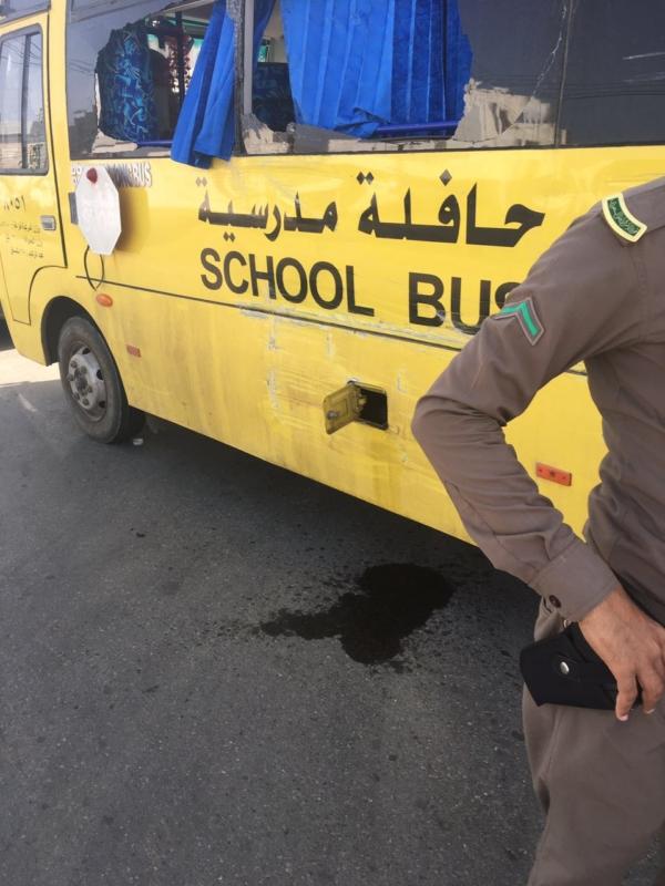 حافلة مدرسية