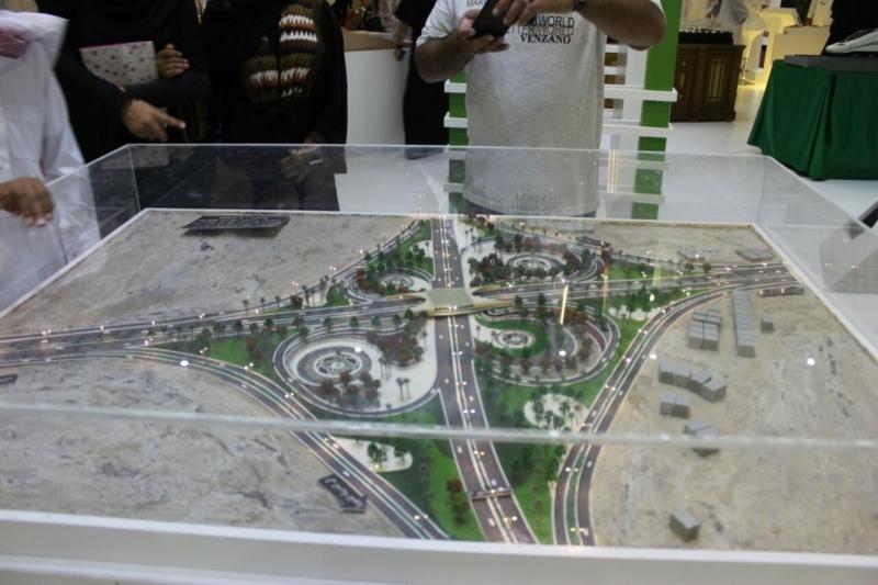 معرض تطوير مكة