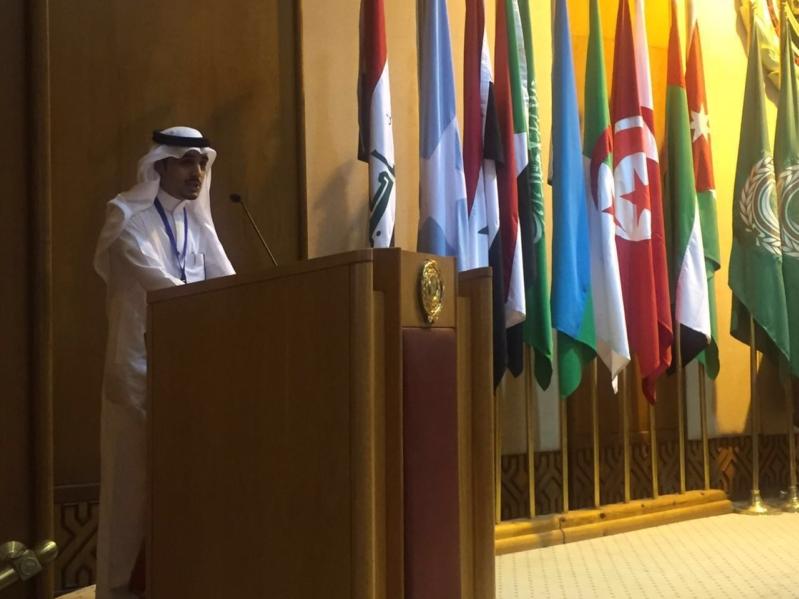 القمة العربية في القاهرة