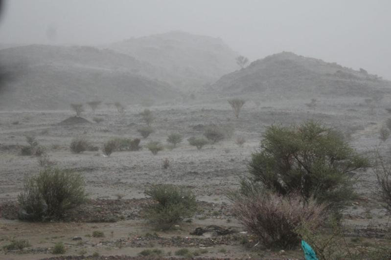 أمطار الطائف