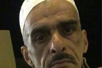 العثور على المفقود الناصر بصحة جيدة - المواطن