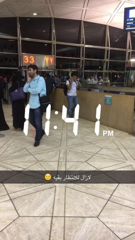 الخطوط _ الرياض ٣