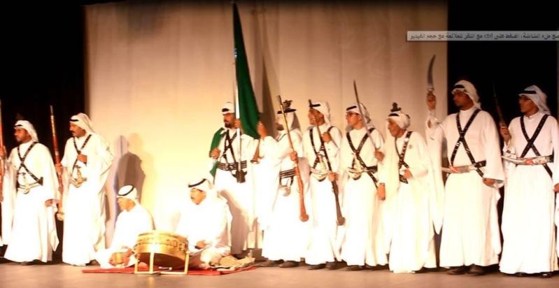 احتفالات فنون الطائف باليوم الوطني