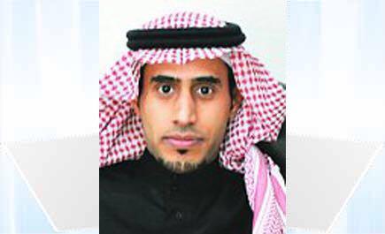 لدكتور عمر بن محمد باقادر