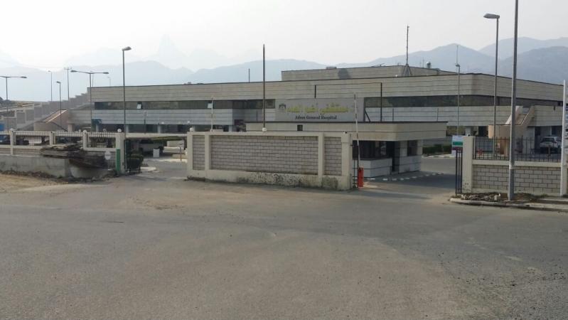 مستشفى اضم العام
