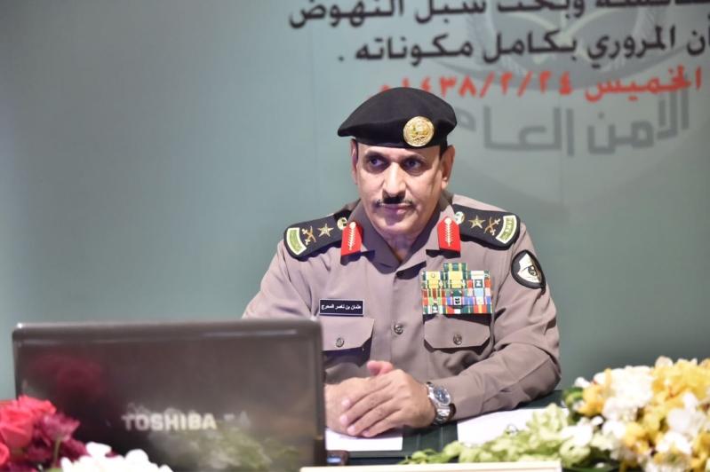 الفريق عثمان المحرج اجتماع المرور