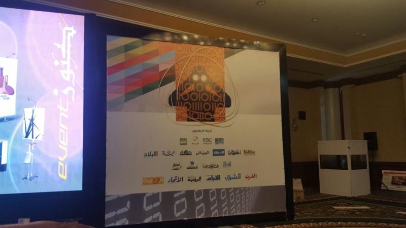 كواليس التجهيزات لمؤتمر الإعلام والإرهاب في أبها