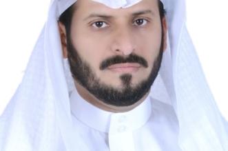 إبراهيم الشمراني