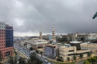 أمطار وضباب