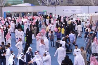 معرض جدة الدولي للكتاب يكرم ست شخصيات ثقافية سعودية - المواطن