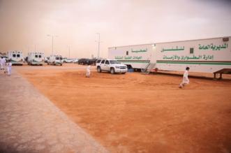 مهرجان الملك عبدالعزيز للإبل بريء من لدغات العقارب.. الإصابات خارج النطاق - المواطن