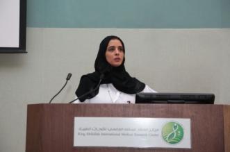 """خارطة الطريق لمقاومات """"المضادات الحيوية"""" في الخليج على مائدة ندوة أمراض الأطفال المعدية بالرياض - المواطن"""